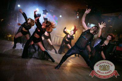 Новый год 2018: Hollywood, 1 января 2018 - Ресторан «Максимилианс» Новосибирск - 56