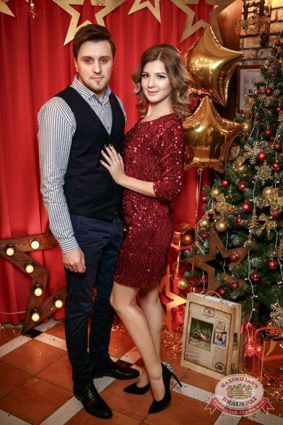 Новый год 2018: Hollywood, 1 января 2018 - Ресторан «Максимилианс» Новосибирск - 6