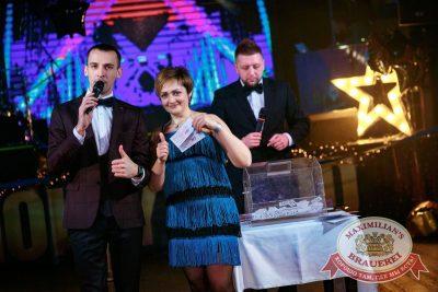 Новый год 2018: Hollywood, 1 января 2018 - Ресторан «Максимилианс» Новосибирск - 60