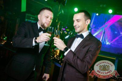Новый год 2018: Hollywood, 1 января 2018 - Ресторан «Максимилианс» Новосибирск - 69