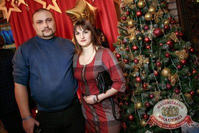 Новый год 2018: Hollywood, 1 января 2018 - Ресторан «Максимилианс» Новосибирск - 7