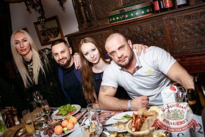 Новый год 2018: Hollywood, 1 января 2018 - Ресторан «Максимилианс» Новосибирск - 72