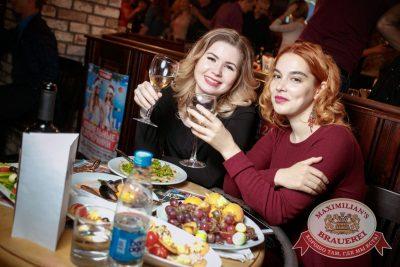 Новый год 2018: Hollywood, 1 января 2018 - Ресторан «Максимилианс» Новосибирск - 76