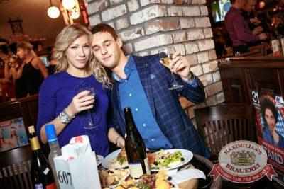 Новый год 2018: Hollywood, 1 января 2018 - Ресторан «Максимилианс» Новосибирск - 77