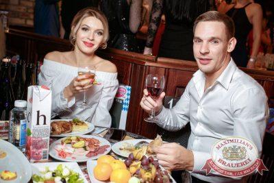 Новый год 2018: Hollywood, 1 января 2018 - Ресторан «Максимилианс» Новосибирск - 78