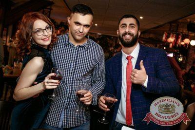 Новый год 2018: Hollywood, 1 января 2018 - Ресторан «Максимилианс» Новосибирск - 83