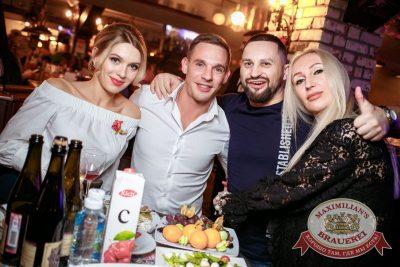Новый год 2018: Hollywood, 1 января 2018 - Ресторан «Максимилианс» Новосибирск - 85