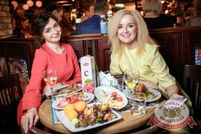 Новый год 2018: Hollywood, 1 января 2018 - Ресторан «Максимилианс» Новосибирск - 86