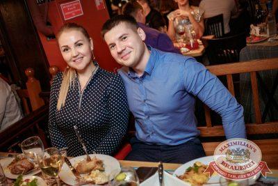 Новый год 2018: Hollywood, 1 января 2018 - Ресторан «Максимилианс» Новосибирск - 90
