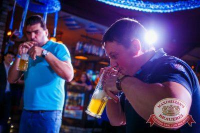 Открытие 205-го фестиваля живого пива «Октоберфест-2015», 18 сентября 2015. Новосибирск — Пивная столица! - Ресторан «Максимилианс» Новосибирск - 02
