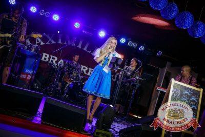 Открытие 205-го фестиваля живого пива «Октоберфест-2015», 18 сентября 2015. Новосибирск — Пивная столица! - Ресторан «Максимилианс» Новосибирск - 03
