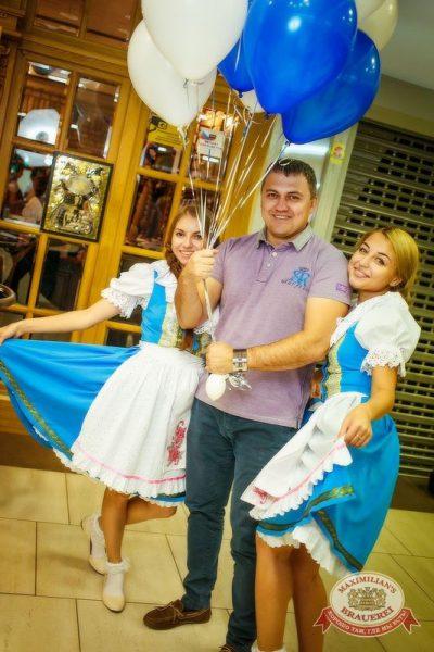 Открытие 205-го фестиваля живого пива «Октоберфест-2015», 18 сентября 2015. Новосибирск — Пивная столица! - Ресторан «Максимилианс» Новосибирск - 05