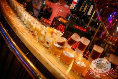 Открытие 205-го фестиваля живого пива «Октоберфест-2015», 18 сентября 2015. Новосибирск — Пивная столица! - Ресторан «Максимилианс» Новосибирск - 07