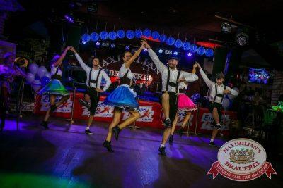 Открытие 205-го фестиваля живого пива «Октоберфест-2015», 18 сентября 2015. Новосибирск — Пивная столица! - Ресторан «Максимилианс» Новосибирск - 09