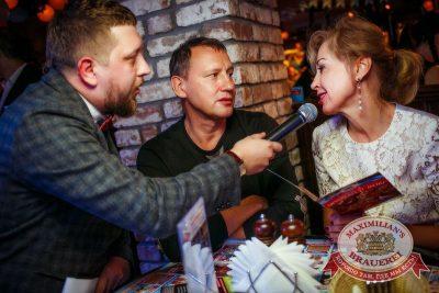 Открытие 205-го фестиваля живого пива «Октоберфест-2015», 18 сентября 2015. Новосибирск — Пивная столица! - Ресторан «Максимилианс» Новосибирск - 10