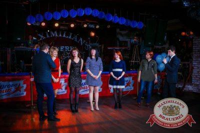 Открытие 205-го фестиваля живого пива «Октоберфест-2015», 18 сентября 2015. Новосибирск — Пивная столица! - Ресторан «Максимилианс» Новосибирск - 12