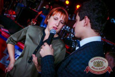 Открытие 205-го фестиваля живого пива «Октоберфест-2015», 18 сентября 2015. Новосибирск — Пивная столица! - Ресторан «Максимилианс» Новосибирск - 13