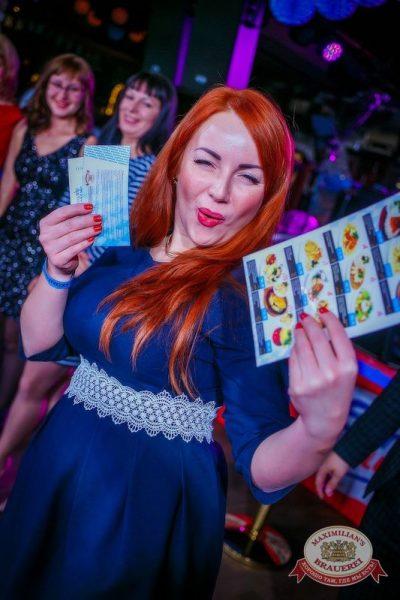 Открытие 205-го фестиваля живого пива «Октоберфест-2015», 18 сентября 2015. Новосибирск — Пивная столица! - Ресторан «Максимилианс» Новосибирск - 14