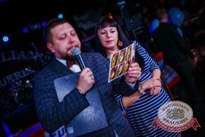 Открытие 205-го фестиваля живого пива «Октоберфест-2015», 18 сентября 2015. Новосибирск — Пивная столица! - Ресторан «Максимилианс» Новосибирск - 15
