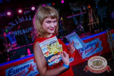 Открытие 205-го фестиваля живого пива «Октоберфест-2015», 18 сентября 2015. Новосибирск — Пивная столица! - Ресторан «Максимилианс» Новосибирск - 16