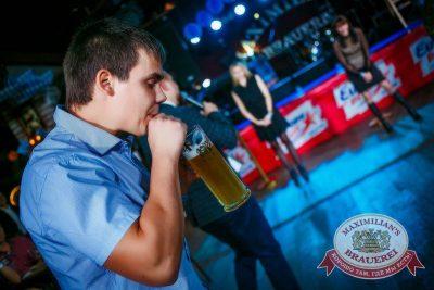 Открытие 205-го фестиваля живого пива «Октоберфест-2015», 18 сентября 2015. Новосибирск — Пивная столица! - Ресторан «Максимилианс» Новосибирск - 18