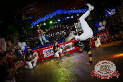 Открытие 205-го фестиваля живого пива «Октоберфест-2015», 18 сентября 2015. Новосибирск — Пивная столица! - Ресторан «Максимилианс» Новосибирск - 20