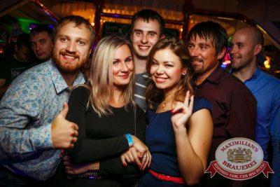 Открытие 205-го фестиваля живого пива «Октоберфест-2015», 18 сентября 2015. Новосибирск — Пивная столица! - Ресторан «Максимилианс» Новосибирск - 24