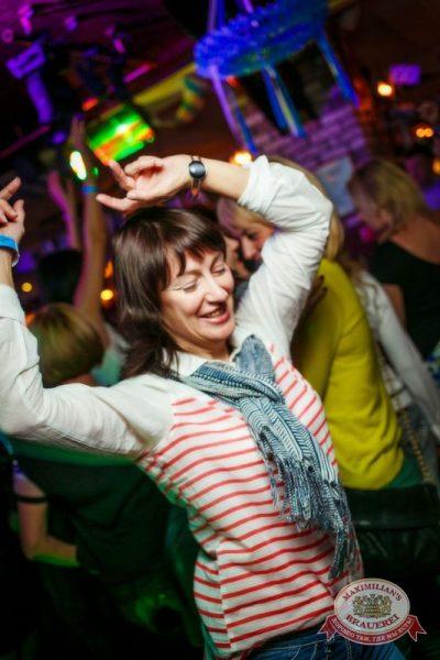 Открытие 205-го фестиваля живого пива «Октоберфест-2015», 18 сентября 2015. Новосибирск — Пивная столица! - Ресторан «Максимилианс» Новосибирск - 26