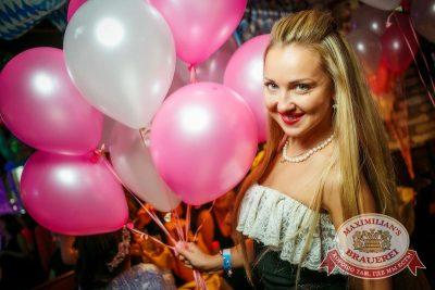 Открытие 205-го фестиваля живого пива «Октоберфест-2015», 18 сентября 2015. Новосибирск — Пивная столица! - Ресторан «Максимилианс» Новосибирск - 28