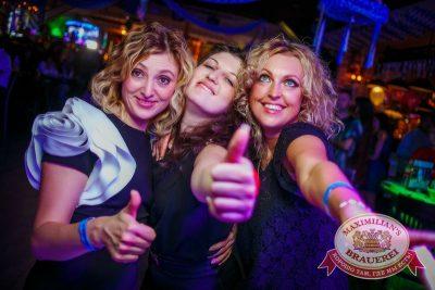 Открытие 205-го фестиваля живого пива «Октоберфест-2015», 18 сентября 2015. Новосибирск — Пивная столица! - Ресторан «Максимилианс» Новосибирск - 29