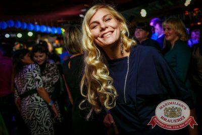 Открытие 205-го фестиваля живого пива «Октоберфест-2015», 18 сентября 2015. Новосибирск — Пивная столица! - Ресторан «Максимилианс» Новосибирск - 30