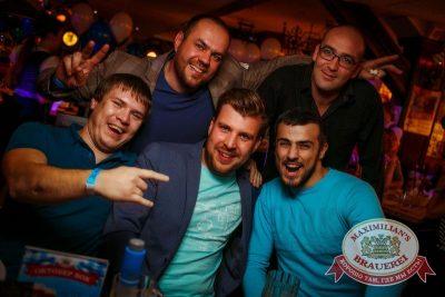 Открытие 205-го фестиваля живого пива «Октоберфест-2015», 18 сентября 2015. Новосибирск — Пивная столица! - Ресторан «Максимилианс» Новосибирск - 31