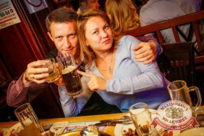 Открытие 205-го фестиваля живого пива «Октоберфест-2015», 18 сентября 2015. Новосибирск — Пивная столица! - Ресторан «Максимилианс» Новосибирск - 32