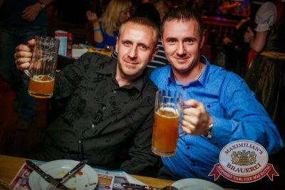 Открытие 205-го фестиваля живого пива «Октоберфест-2015», 18 сентября 2015. Новосибирск — Пивная столица! - Ресторан «Максимилианс» Новосибирск - 33