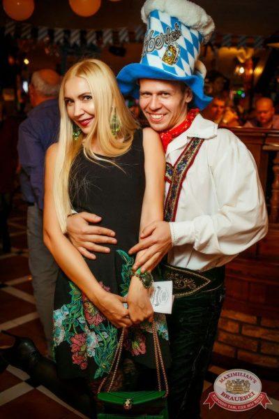 Октоберфест: Фестивальный уикенд. Выиграй тонну пива! Новосибирск — Пивная Столица «Октоберфеста-2015»! 2 октября 2015 - Ресторан «Максимилианс» Новосибирск - 04