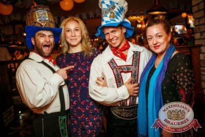 Октоберфест: Фестивальный уикенд. Выиграй тонну пива! Новосибирск — Пивная Столица «Октоберфеста-2015»! 2 октября 2015 - Ресторан «Максимилианс» Новосибирск - 05