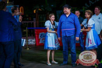 Октоберфест: Фестивальный уикенд. Выиграй тонну пива! Новосибирск — Пивная Столица «Октоберфеста-2015»! 2 октября 2015 - Ресторан «Максимилианс» Новосибирск - 09