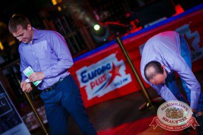 Октоберфест: Фестивальный уикенд. Выиграй тонну пива! Новосибирск — Пивная Столица «Октоберфеста-2015»! 2 октября 2015 - Ресторан «Максимилианс» Новосибирск - 12