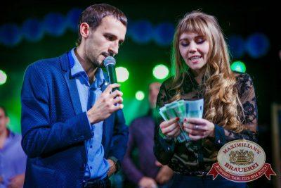 Октоберфест: Фестивальный уикенд. Выиграй тонну пива! Новосибирск — Пивная Столица «Октоберфеста-2015»! 2 октября 2015 - Ресторан «Максимилианс» Новосибирск - 16