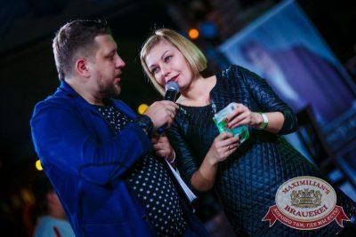 Октоберфест: Фестивальный уикенд. Выиграй тонну пива! Новосибирск — Пивная Столица «Октоберфеста-2015»! 2 октября 2015 - Ресторан «Максимилианс» Новосибирск - 17