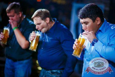 Октоберфест: Фестивальный уикенд. Выиграй тонну пива! Новосибирск — Пивная Столица «Октоберфеста-2015»! 2 октября 2015 - Ресторан «Максимилианс» Новосибирск - 18