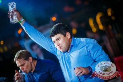 Октоберфест: Фестивальный уикенд. Выиграй тонну пива! Новосибирск — Пивная Столица «Октоберфеста-2015»! 2 октября 2015 - Ресторан «Максимилианс» Новосибирск - 19