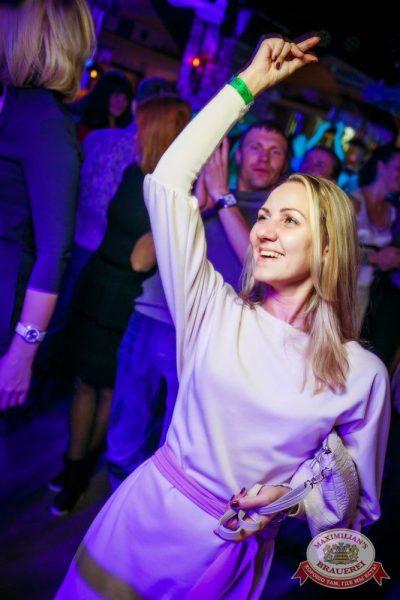 Октоберфест: Фестивальный уикенд. Выиграй тонну пива! Новосибирск — Пивная Столица «Октоберфеста-2015»! 2 октября 2015 - Ресторан «Максимилианс» Новосибирск - 23