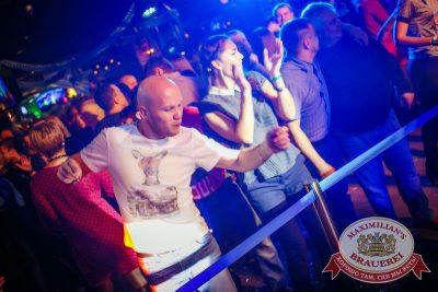 Октоберфест: Фестивальный уикенд. Выиграй тонну пива! Новосибирск — Пивная Столица «Октоберфеста-2015»! 2 октября 2015 - Ресторан «Максимилианс» Новосибирск - 26