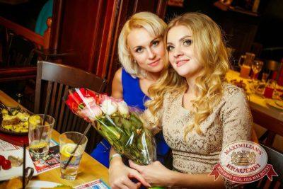 Октоберфест: Фестивальный уикенд. Выиграй тонну пива! Новосибирск — Пивная Столица «Октоберфеста-2015»! 2 октября 2015 - Ресторан «Максимилианс» Новосибирск - 31