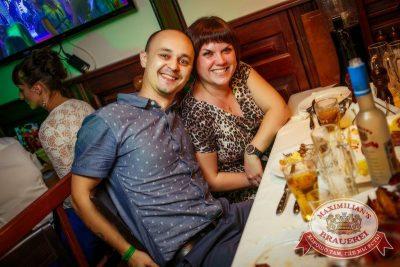 Октоберфест: Фестивальный уикенд. Выиграй тонну пива! Новосибирск — Пивная Столица «Октоберфеста-2015»! 2 октября 2015 - Ресторан «Максимилианс» Новосибирск - 32