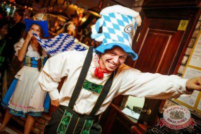 Октоберфест: Фестивальный уикенд. Выиграй тонну пива! 25 сентября 2015 - Ресторан «Максимилианс» Новосибирск - 01