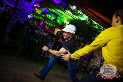 Октоберфест: Фестивальный уикенд. Выиграй тонну пива! 25 сентября 2015 - Ресторан «Максимилианс» Новосибирск - 02