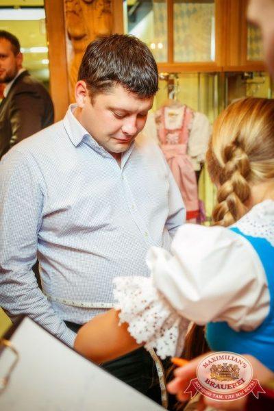 Октоберфест: Фестивальный уикенд. Выиграй тонну пива! 25 сентября 2015 - Ресторан «Максимилианс» Новосибирск - 04
