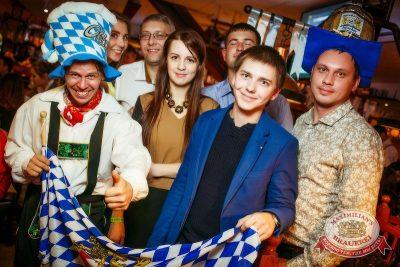 Октоберфест: Фестивальный уикенд. Выиграй тонну пива! 25 сентября 2015 - Ресторан «Максимилианс» Новосибирск - 07
